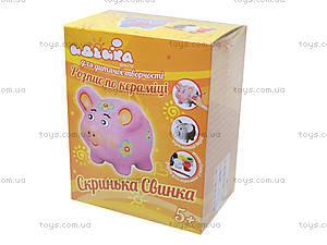 Рисование по керамике «Копилка Свинка», 94171, купить