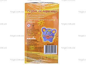 Рисование по керамике «Копилка Свинка», 94171, цена