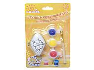 Рисование по керамике для детей «Мини-шкатулка», 94169, отзывы
