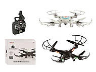 Квадрокоптер KOOME с камерой, Wi-Fi, FPV, 2 цвета, K300C-HW, іграшки