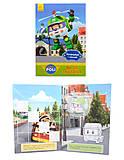 Раскраска с наклейками Robocar Poli, Ч601013У, отзывы