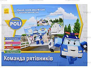 Робокар Поли и команда спасателей, Л601005У, отзывы