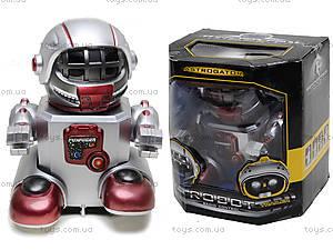 Детский робот на радиоуправлении Pathfinder, 2028-7A8A