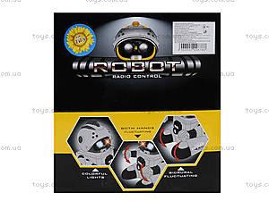 Детский робот на радиоуправлении Pathfinder, 2028-7A8A, фото