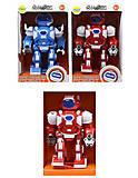 Музыкальный робот «Кибер Герои», 566-1189, отзывы