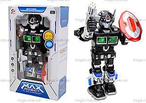 Игрушечный робот «Твой защитник», 7M-405