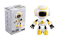 Робот говорит фразами, со светом, 3 цвета, K9, детские игрушки