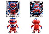 Игрушка Робот, 99444-3, купить игрушку