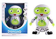 Интересный Робот, 99444-6, toys