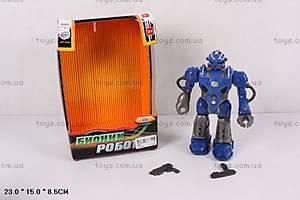 Робот «Бионик», 9526
