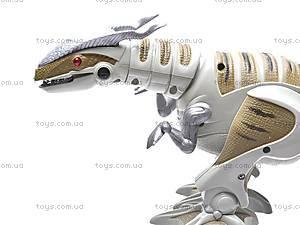 Робот игрушечный «Динозавр», TT339, отзывы