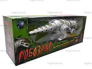 Робот игрушечный «Динозавр», TT339, игрушки