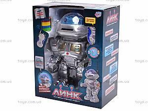 Робот интерактивный «Линк», 9365, игрушки