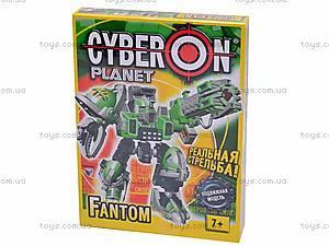 Робот-киборг «Фантом», 215