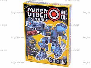 Робот-киборг «Горилла», 212