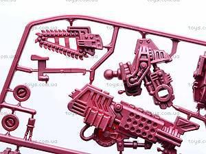 Робот-киборг «Гризли», 218, цена