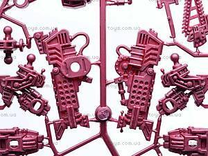 Робот-киборг «Гризли», 218, игрушки