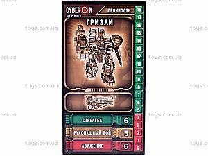 Робот-киборг «Гризли», 218, детские игрушки