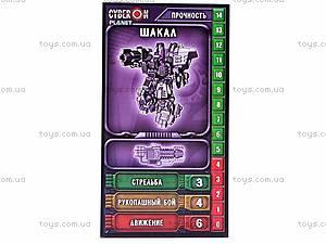 Робот-киборг «Шакал», 216, детские игрушки