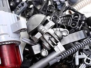 Робот-конструктор Hydraxon, 9807, купить