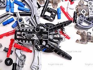 Робот-конструктор Hydraxon, 9807, детские игрушки