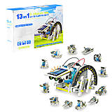 Робот-конструктор на солнечных батареях 13 в 1, 2115A, тойс