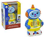 """Робот """"Космический доктор"""" , 506, детские игрушки"""