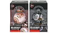 """Робот на радиоуправлении """"BB-8 STAR WARS"""", W298-42"""