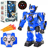 """Робот на радиоуправлении """"Страж"""", стреляет снарядами, синий, 9898, детские игрушки"""