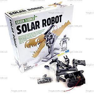 Робот на солнечной батарее «Динозавр», 00-03294