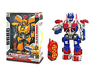 Игрушка «Робот с пульками», 60206021, детские игрушки