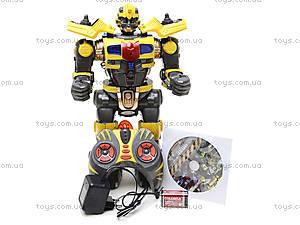 Игрушечный робот на управлении «Стратбот», 9515C, магазин игрушек