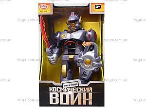 Игрушечный робот «Космический воин», 9528, toys.com.ua