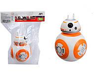 Интересный детский робот «Star Wars», XDY