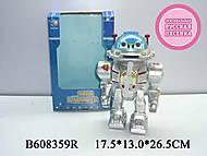 Робот, стреляющий дисками, 0905