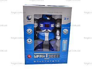 Робот стреляющий на управлении, TT2010AB, детские игрушки