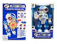 Робот с пропеллером сине-белый, KD-8808A, фото