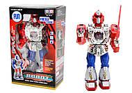 Интерактивный робот Brave, 861B, купить