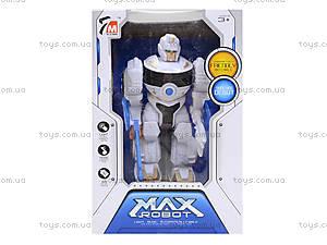 Игрушечный робот «Макс», 7M-412413414, отзывы