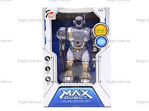 Робот для детей «Космический Макс», 7M-409410411, фото