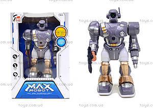 Робот для детей «Космический Макс», 7M-409410411