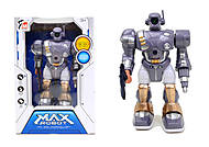 Робот для детей «Космический Макс», 7M-409410411, купить