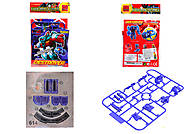 Игрушка-конструктор «Робот-трансформер», 614, купити