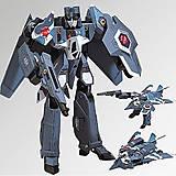 Робот-трансформер «Аэробот», 20781R, детские игрушки