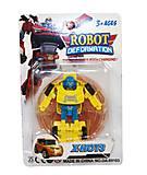 Робот - трансформер (желтый), 69103, фото