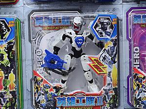 Конструктор для мальчиков «Робот-трансформер», 998-10, купить
