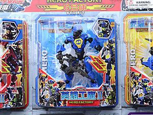 Конструктор для мальчиков «Робот-трансформер», 998-10, отзывы