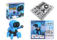 Интерактивный робот-конструктор Small Six Robot, 963, фото