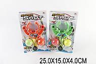 Рогатка с шариками, 0072
