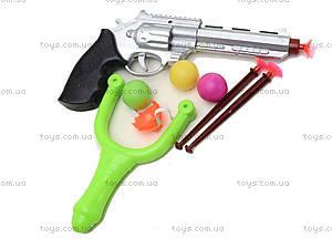 Игровой набор «Рогатка и пистолет», 8812-7, отзывы